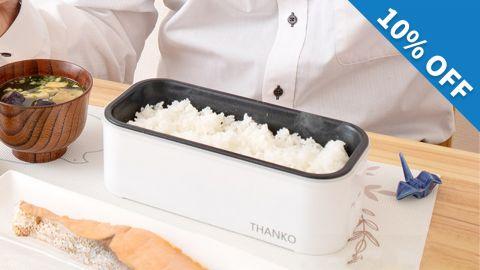 Thanko超高速便當型無火煮食盒9折優惠碼