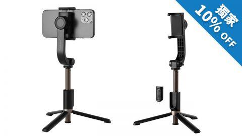 MOMAX Selfie stable 2 三合一穩定器自拍三腳架9折優惠碼