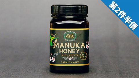 麥蘆卡蜂蜜第2件享半價優惠