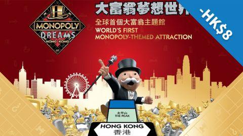 HK$8優惠代碼