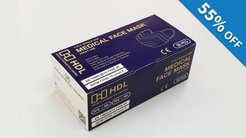 HDL Level 2 醫用口罩(50片非獨立包裝) 45折優惠碼
