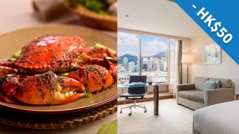 皇家太平洋酒店HK$50折扣