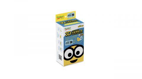 (兒童XS size)便利妥Banitore Minions 3D護理口罩