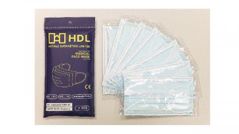 HDL Level 3 成人口罩 (7 片裝)
