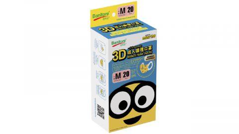 (成人M size)便利妥Banitore Minions 3D護理口罩