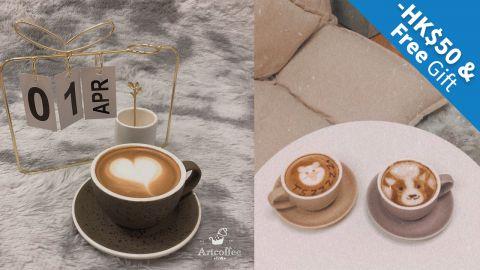 二人同行減HK$50,送每人5包掛耳包咖啡
