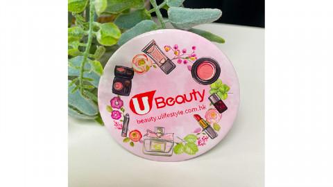 【限量周邊】U Beauty小圓鏡  (獨家)
