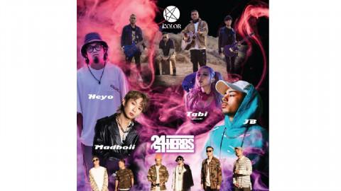《King Hop Hits HK 2021音樂會》門票(一套 2張)