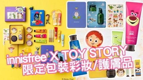 innisfree X TOY STORY彩妝/護膚品系列率先睇!