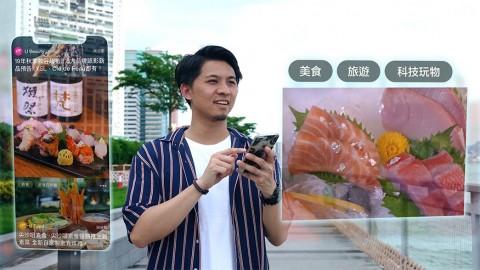 【U Lifestyle APP全新登場】即時免費下載,睇盡最Hit生活資訊!