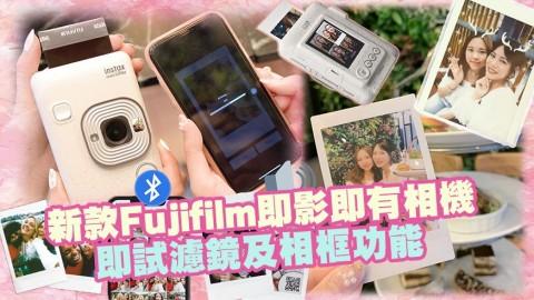 富士FUJIFILM即影即有!兼容打印、數碼相機功能