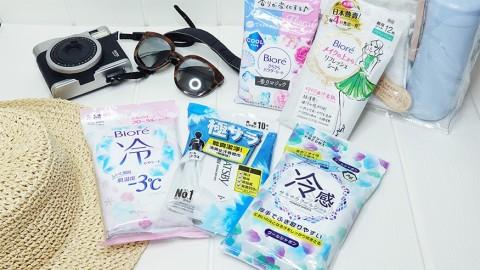 汗臭味OUT!5款日本女生都在用的清爽香體紙!時刻保持自然香氣小心機!