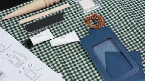網購手作皮革DIY套裝直送上門 有齊工具教學輕鬆自製證件套/卡片套