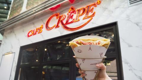 法式Crepe專門店Café Crêpe登陸尖沙咀K11!招牌蘋果金寶Crepe/新店限定朱古力榛子Crepe