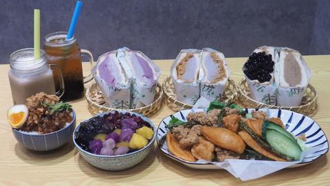 荃灣新開粉紫木系台式餐廳 爆餡芋泥吐司/甜不辣/鹽酥雞/仙草芋圓
