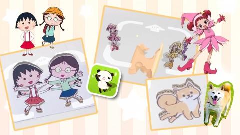 掃一掃!平面卡通即變立體小寵物!日本大熱AR 應用程式推介!還可以餵它們?