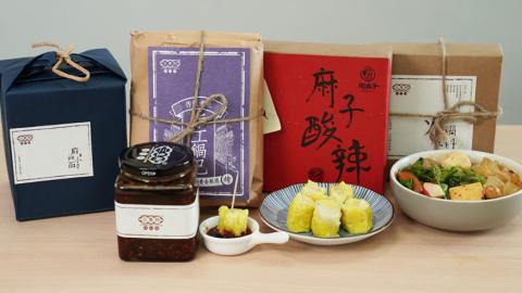 正宗成都川辣食品網店「三生辣莊」 牛油麻辣火鍋磚/即沖酸辣薯粉/麻辣拌麵醬