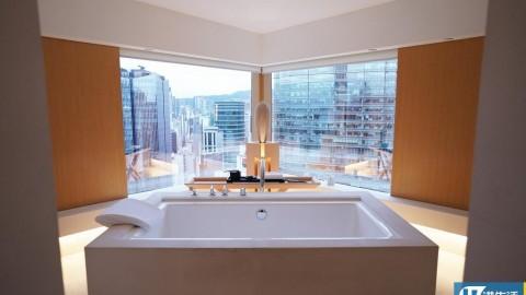 【酒店優惠2020】金鐘5星級酒店推出24小時住宿飲食優惠 無邊際海景/水療浴缸/包2餐