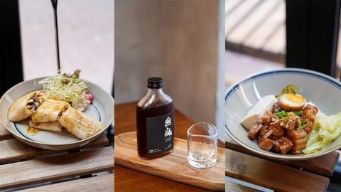 【鴨脷洲美食】鴨脷洲新開台式簡約咖啡店!黑松露雜菌芝士蛋餅/滷肉飯/鹽酥雞