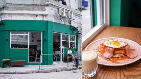 【元朗美食】元朗新開墨綠色Cafe!歎美式煙肉煎蛋pancake/香蕉Nutella甜班戟/漸層竹炭咖啡