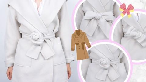 4款大衣腰帶綁法教學!秒變巴黎時尚達人!簡單步驟綁出好看蝴蝶結!