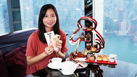 2020聖誕節下午茶5大精選推介!任食GODIVA雪糕/102樓無敵大海景/傳統英式tea set