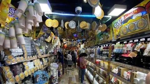 香港驚安の殿堂DONKI特價區貨品$1起 廚房用品/收納用品/日用品/零食/藥妝