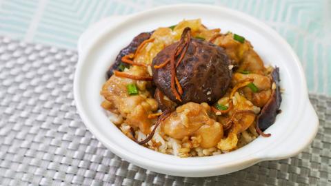 3步做法簡單懶人電飯煲食譜 北菇滑雞煲仔飯