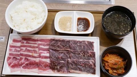 日本人氣一人燒肉專門店「燒肉Like」即將登陸沙田!澳洲和牛/豬五花腩/燒肉套餐最平$48