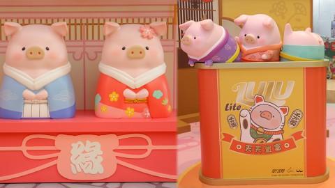 【新年好去處2021】LuLu豬新春造型登場!4大日式影相位/換領Lulu豬餐肉罐利是封