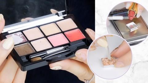 【女生必學】化妝品分裝術!集8樣化妝品於一盒!上班、約會補妝一take過!