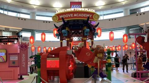 【e+食買玩】率先直擊新城市廣場 LEGO 新春動樂園